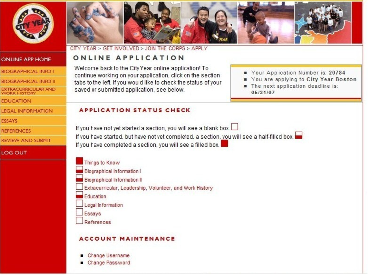 Image showing application screen before the redesign.