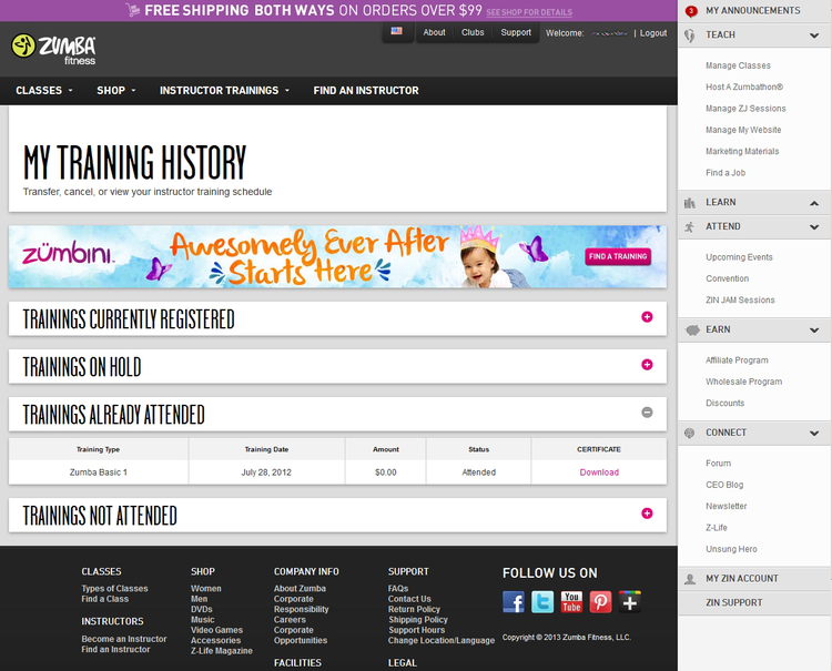 Image showing Training History screen after redesign.